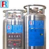 210L Dewar cryogéniques, un cylindre de liquide cryogénique