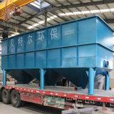 High-Efficient растворенного воздуха устройство высокой проходимости в животноводстве содержится по очистке сточных вод