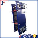 チタニウムの版の熱交換器、Pheの熱交換器のガスケット、熱交換器