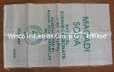 최신 비닐 봉투 폴리프로필렌 라피아 야자 부대를 포장하는 판매에 의하여 Garbge 재생되는 부대