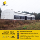 ABS固体壁(hy176b)が付いている20m Arcum党テント