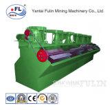 Un fonctionnement fiable des prix concurrentiels cellule de flottation de minéraux