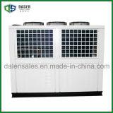 Промышленных установок с воздушным охлаждением мини-охладитель 30HP