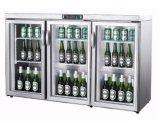 중국제 유리제 문 냉장고
