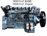 トラックの予備品のSinotruk HOWO Az6100004301 Wd615.47エンジンアセンブリ371HP