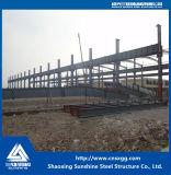 2017 стальные конструкции рамы для стояночного тормоза
