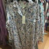 Algodão Flannel All Over Pyjama Impresso