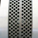 縦のリングはヒマワリの種のシェルの餌機械を停止する
