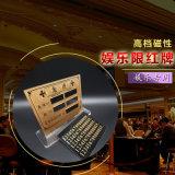 高級で純粋な銅の催し物の賭のカード- 2 (YM-LC09)