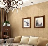 現代簡易性様式の装飾的な壁紙