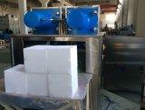 소형 수용량 드라이 아이스 기계를 가진 드라이 아이스 기계