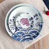 [هند-بينتد] [رترو] [جبنس-ستل] طبق أرز ياباني لوحة محدّد