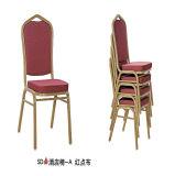 Casamento Home moderno da mobília que janta a cadeira da igreja do metal