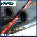 R1 sur le fil tressé de flexible en acier flexible en caoutchouc hydraulique