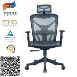 Самомоднейший тип регулирует стул сетки высоты эргономический