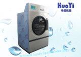 Barre de chargement avant Vêtement électrique pour lessive Boutique / Hôtel
