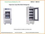 2017 наиболее востребованных медицинские холодильники банк крови холодильник
