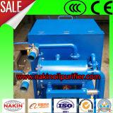 低価格の使用された石油フィルター機械