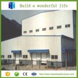 Structure en acier de construction de l'atelier de fabrication de matériaux de construction en usine