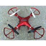 0719138A-2.4G 4 채널 6 축선 자이로컴퍼스 RC Quadcopter 헬기 무인비행기
