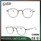 Metaal van uitstekende kwaliteit In het groot Eyewear van het Schouwspel van het Frame van het Ontwerp het Model Optische