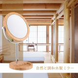 Vaidade giratória 360 face dupla espelho de maquiagem suporte de madeira de bambu
