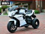 Moto 2017 chaude neuve pour les enfants/le vélo/tricycle électriques