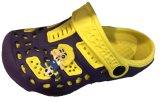 エヴァは快適な子供の偶然の黄色いスリッパの靴20278をからかう