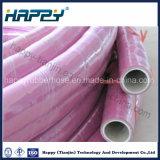 Tubo flessibile di gomma dell'alimento di alta qualità di pressione bassa