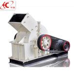 Mini precio de piedra portable de la máquina de la trituradora de martillo