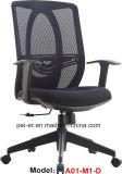 Qualitäts-Gewebe-ergonomischer Schwenker-Büro-Stuhl (A01-M1-D)