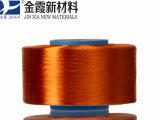 진한 액체에 의하여 염색되는 폴리에스테 털실 FDY 50d/24f