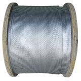 ACSR scoprono l'acciaio di alluminio del conduttore del conduttore di rinforzo