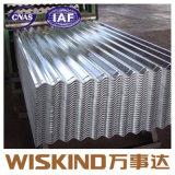 Wiskindは高品質の鋼鉄屋根版を組立て式に作った