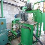 清浄器をリサイクルするオイルを基づかせる原油シフト