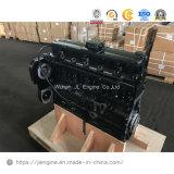 熱い販売Qsl8.9 Qsl9エンジンの長いブロック、8.9L基礎エンジン