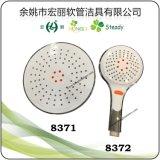 Chuveiro luxuoso da cabeça e da mão de chuveiro da boa qualidade 8365