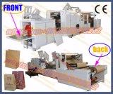 機械食糧に機械を作る紙袋をするKfcの紙袋