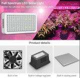 o diodo emissor de luz da alta qualidade 1000W cresce claro para o cultivo da planta decorativa