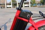 電気バイクを折る良質