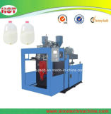 Le PEHD bouteille de lait en plastique PP Making Machine/Automatique de machines de moulage par soufflage