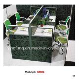 完全なパネルの木の家具のモジュラー事務机Yf-G0804