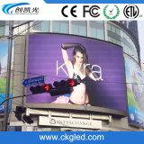 P8表示を広告する屋外のハイコントラストの壁に取り付けられたカーブLED