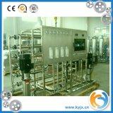Система водоочистки RO с высоким качеством