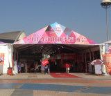 Tent van Gazebo van de Luifel van de Tent van de Gebeurtenis van de Partij van de tuin de Openlucht voor Verkoop