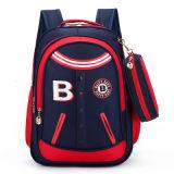 Sac d'épaule de cartable de sac de livre d'école primaire de sac à dos de fille de garçons de gosses avec la trousse d'écolier