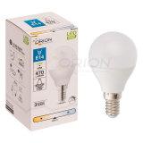 Alto brillo G45 de 5W Bombilla LED E14 para el hogar