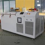 -100~ -30 градусов промышленных криогенных холодильник Gy-A050n