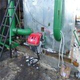 重慶の潤滑油のリサイクルプラント