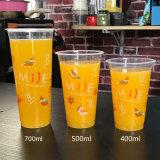 주문 인쇄 뚜껑을%s 가진 생물 분해성 명확한 처분할 수 있는 플라스틱 찬 컵 PLA 애완 동물 컵